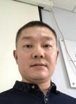 陈昌海, 35, Changsha