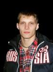 Anatol, 25, Novosibirsk