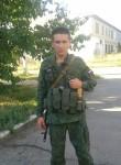 Seremban, 26, Donetsk
