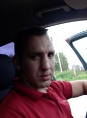 Anton, 35, Russia, Dzerzhinsk
