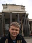 Дима, 36 лет, Севастополь