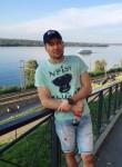 Denis, 28, Tyumen