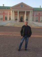 Сергей, 43, Россия, Москва