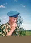 Denis, 42  , Zheleznogorsk (Kursk)