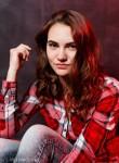 Olga, 24, Novokuznetsk