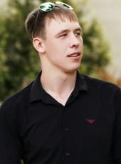 Konstantin, 23, Russia, Rostov-na-Donu