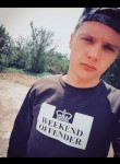 Anton, 18, Omsk