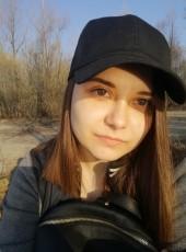 Kkkkrt, 20, Russia, Novosibirsk