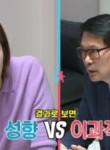 김선영, 34  , Ansan-si