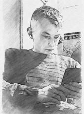 Vejczi pisti, 27, Hungary, Tapolca
