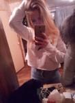 Mariya, 18, Krasnouralsk