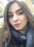 Алиса - Екатеринбург