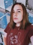 Alyena, 21, Gorno-Altaysk