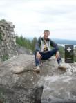 sergei, 40 лет, Покачи