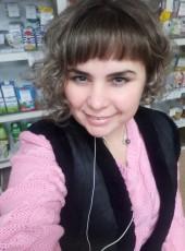 Ксюша, 40, Россия, Кызыл
