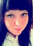 irinka, 20  , Volgodonsk
