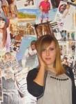 Valeriya, 25  , Mykolayiv (Lviv)