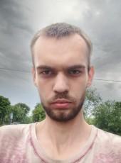 Denis, 23, Ukraine, Kryvyi Rih