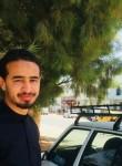 Billel, 18, Tunis