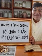 Cường, 19, Vietnam, Hanoi