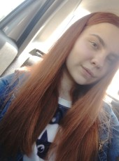 Anna, 19, Russia, Moscow