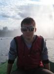 Алексей, 32 года, Чебоксары