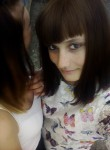 irinka, 21  , Uspenskaya