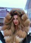 Karina, 22, Moscow