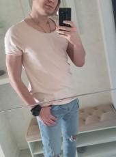 Dmitriy, 32, Russia, Zelenograd