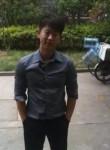 性感马丁, 32  , Shanghai