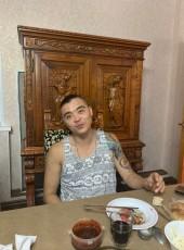 Jan, 27, Russia, Zelenograd