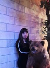 Anita , 31, Russia, Krasnodar