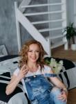 Марина, 36 лет, Харків