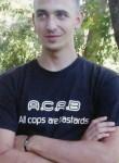 Artem, 28, Dnipr