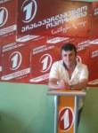 ramini12345678, 36  , Batumi