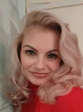 Inessa, 47, Russia, Vladivostok