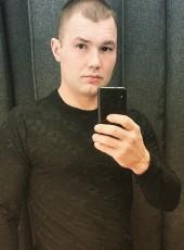 Александр, 27, Ukraine, Smila