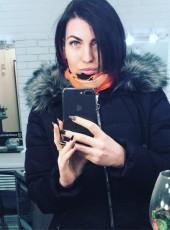 Vasilina, 24, Россия, Новосибирск