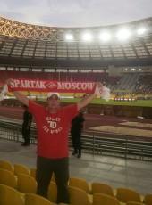 Oleg, 51, Russia, Moscow