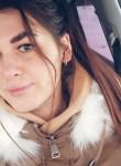 Diana, 22, Izhevsk