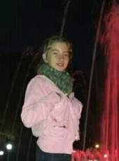 Anya, 20, Ukraine, Kremenchuk