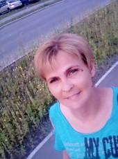 Ольга, 39, Россия, Красноярск