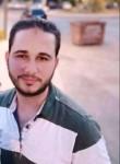 Ehab, 29, Cairo