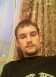 Denis, 26  , Komsomolsk