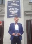 Viktor, 29, Mazyr