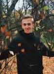 Виталий, 19 лет, Томск