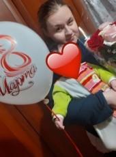 Natasha, 23, Russia, Priozersk