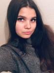 карина, 21 год, Вологда