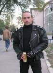 Dmitriy, 39, Taganrog