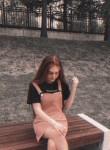 Dinara, 25, Moscow
